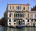 Corner Contarini dei Cavalli Venezia.JPG