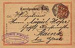 Correspondenz-Karte 1899 Graz-Stainz Anschriftsseite.jpg