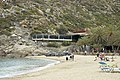 Crete Vai C.jpg