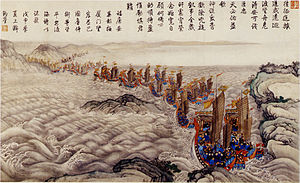 Taiwan under Qing rule - A scene of the Taiwanese campaign 1787-1788