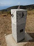 Cube-shaped multiface sundial, San Piero in Campo, Isle of Elba, Italy.jpg