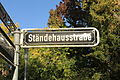 Düsseldorf - Ständehausstraße 01 ies.jpg