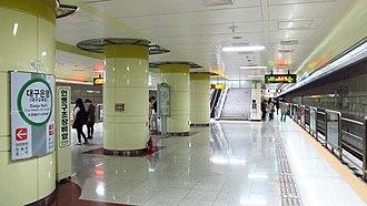 Daegu Bank station - Station platform