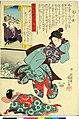Dai Nihon Rokujo-yo Shu no Uchi (BM 1973,0723,0.26 7).jpg