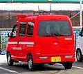 Daihatsu Hijet-Cargo Deluxe LedPack S331V Iide-Nishiokitama Public relations car 08880 Rear.jpg