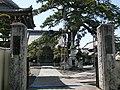 Daikei-ji (Fujieda).JPG