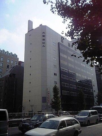 大東京信用組合 本部(本店)