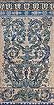 Damas - détail du dôme du trésor.jpg
