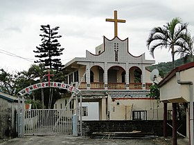 Daren Church, Presbyterian Church in Taiwan 20110308.jpg