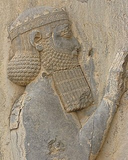 Darius the Great 3rd ruler of the Persian Achaemenid Empire (r. 522-486 BCE)