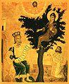 David of Thessalonica.jpg