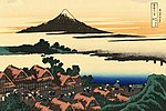 Dawn at Isawa in the Kai province.jpg