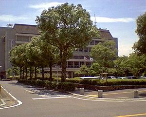 Dazaifu, Fukuoka - Image: Dazaifu City Hall