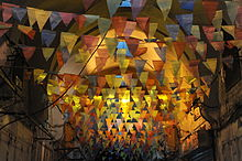 Decorations in Nablus 142 - Aug 2011.jpg