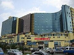 Dembel City Center