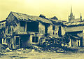 Derry 1979 (03).jpg