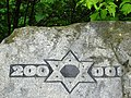 Detail of Memorial to Janowska Death Camp - Near Piaski Ravine - Lviv - Ukraine - 02 (27345729026) (2).jpg
