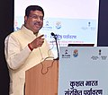 Dharmendra Pradhan addressing at the signing ceremony of a Memorandum of Understanding to up-skill air conditioner service technicians under Recognition of Prior Learning (RPL).JPG