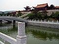 Diaobingshan, Tieling, Liaoning, China - panoramio.jpg