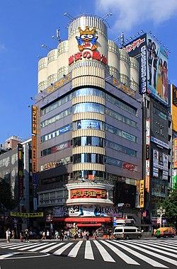 Don Quijote Shinjuku.JPG