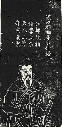 Dong zhongshu.jpg