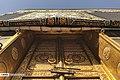 Door of the Kaaba 01.jpg