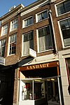 dordrecht - voorstraat 250