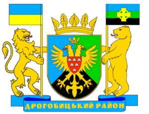 Drohobych Raion - Image: Drohobych Raion Herb