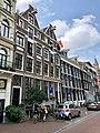 Droogbak, Haarlemmerbuurt, Amsterdam, Noord-Holland, Nederland (48720075012).jpg
