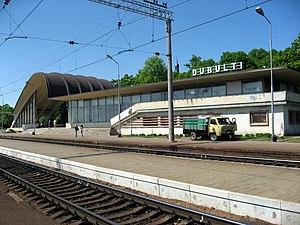 Dubulti Station - Image: Dubulti