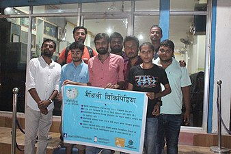 During Promotion of Maithili Wikipedia Meetup Group Photo.jpg