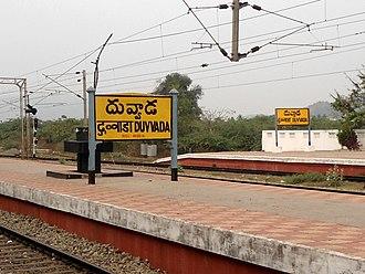 Duvvada railway station - Duvvada Railway Station