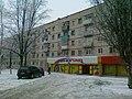 Dzerzhinskiy rayon, Volgograd, Volgogradskaya oblast', Russia - panoramio - МВ АР4А (4).jpg