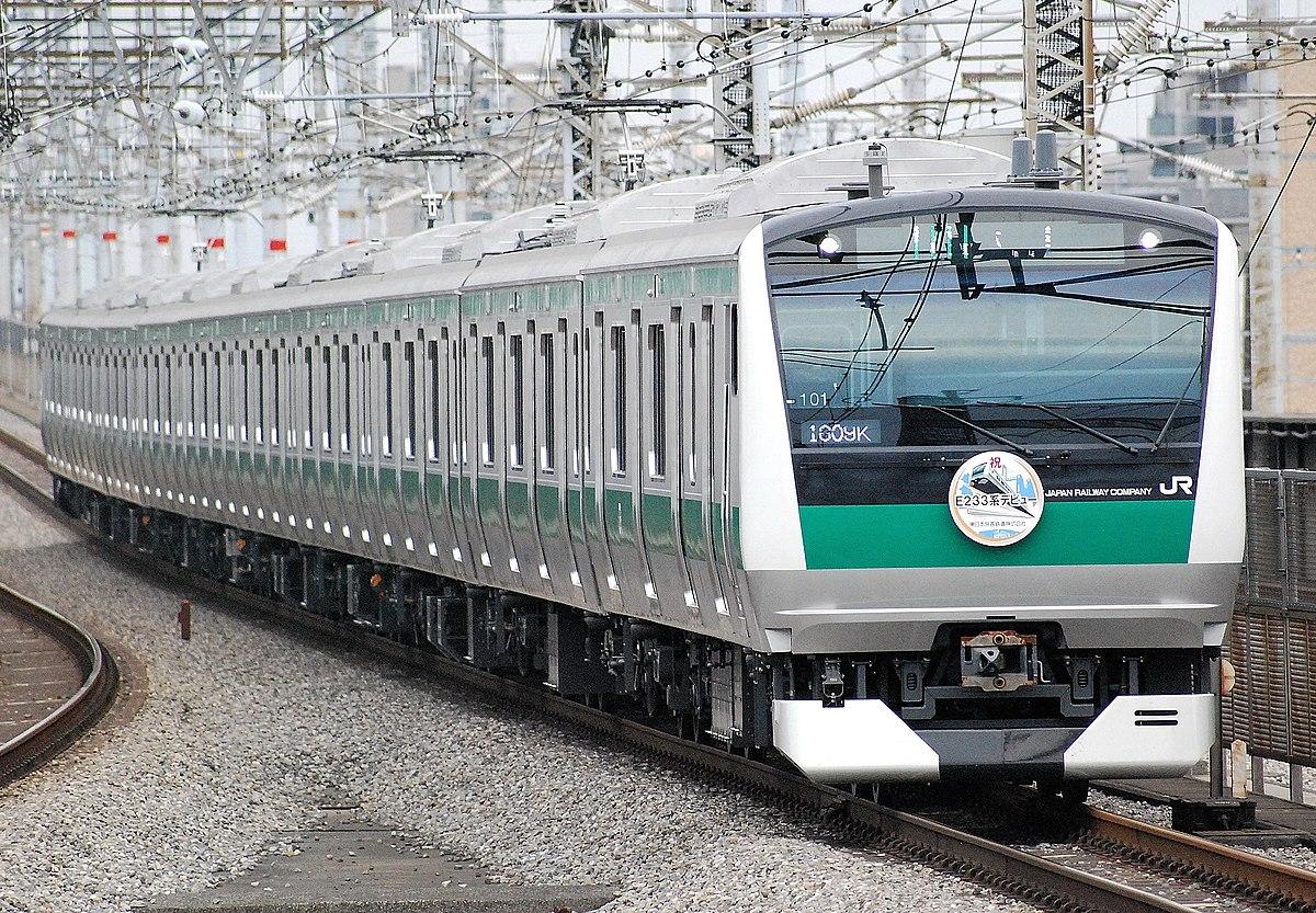 JR Saikyo (埼京線) _ màu xanh lá cây
