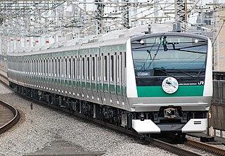 Saikyō Line Railway line in Japan