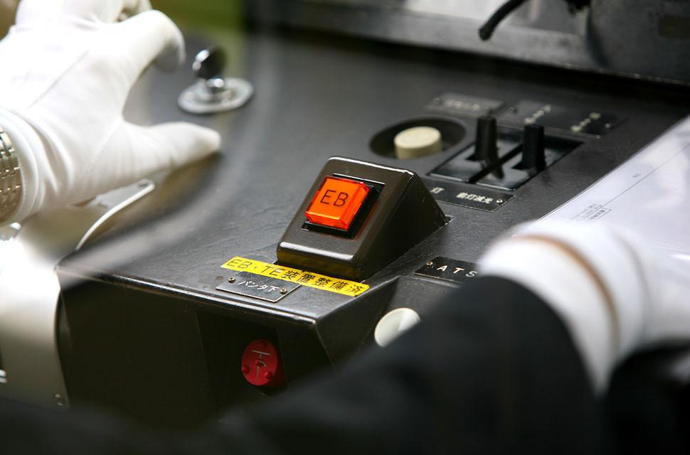EB reset switch 002