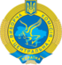 Emblem of the Central Election Commission of Ukraine.png