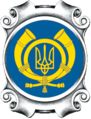 Emblem of the Ukrposhta.png
