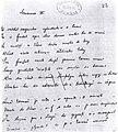 Eminescu Scrisoarea IV.jpg