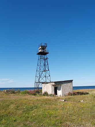 Soviet Border Troops - Former Soviet Border Guard observation post in Estonia