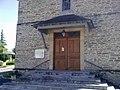 Entrée de l'église de Haut-de-Bosdarros.jpg