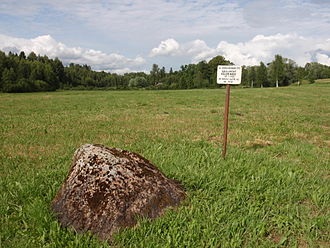 Human settlement - Some settlement sites may go out of use. This location in Estonia was used for human settlement in 2nd half of first millennium and it is considered an archaeological record, that may provide information on how people lived back then.