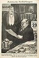 Erich Wilke - Politische Enthüllungen, 1929.jpg