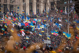 Flag of Europe - Ukrainian and EU flags at Euromaidan, December 2013.