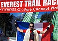 Everest trail race.jpg