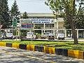 FBISE office, H-8, Islamabad.jpg