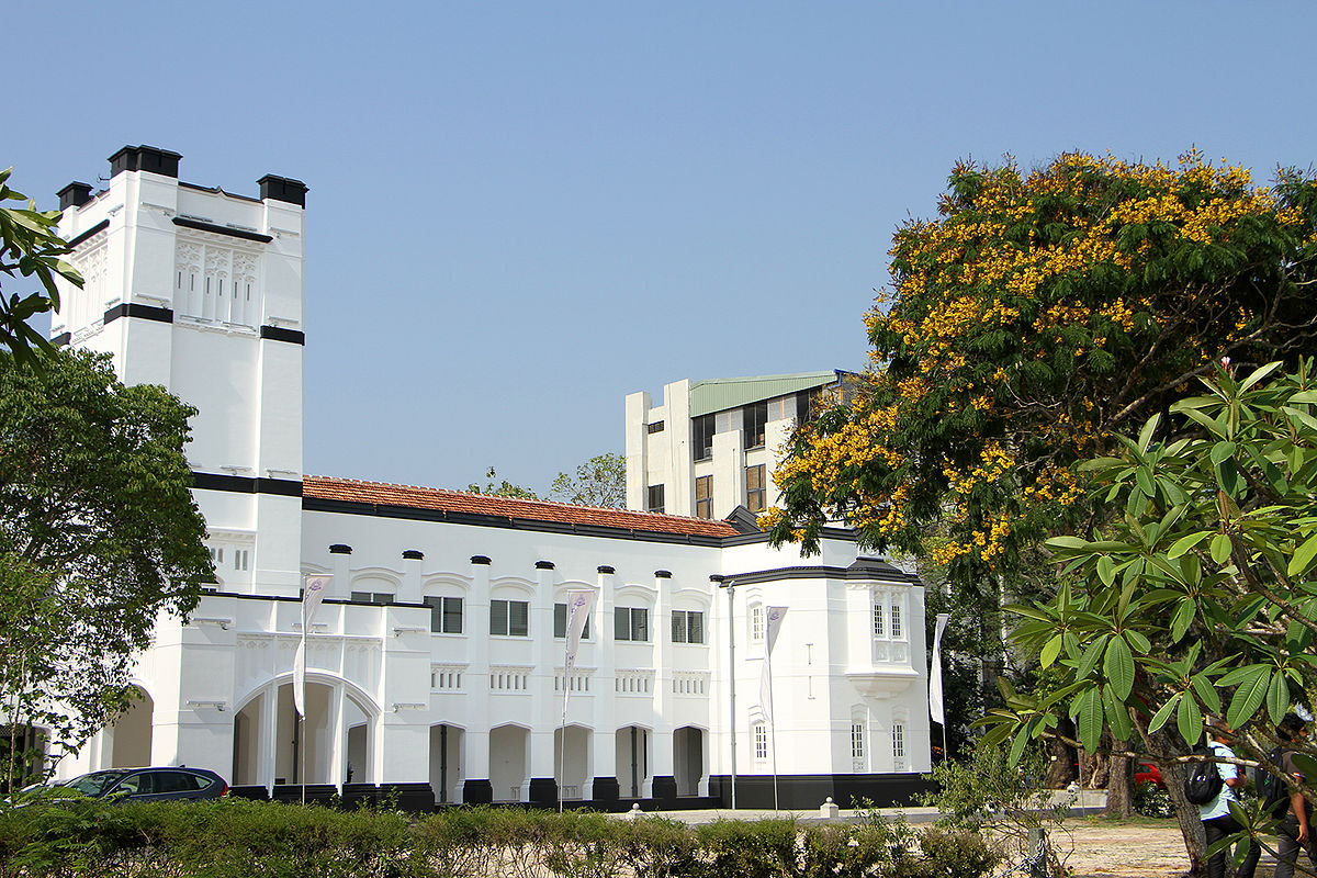 College Of Mathematics And Natural Science Uhmc