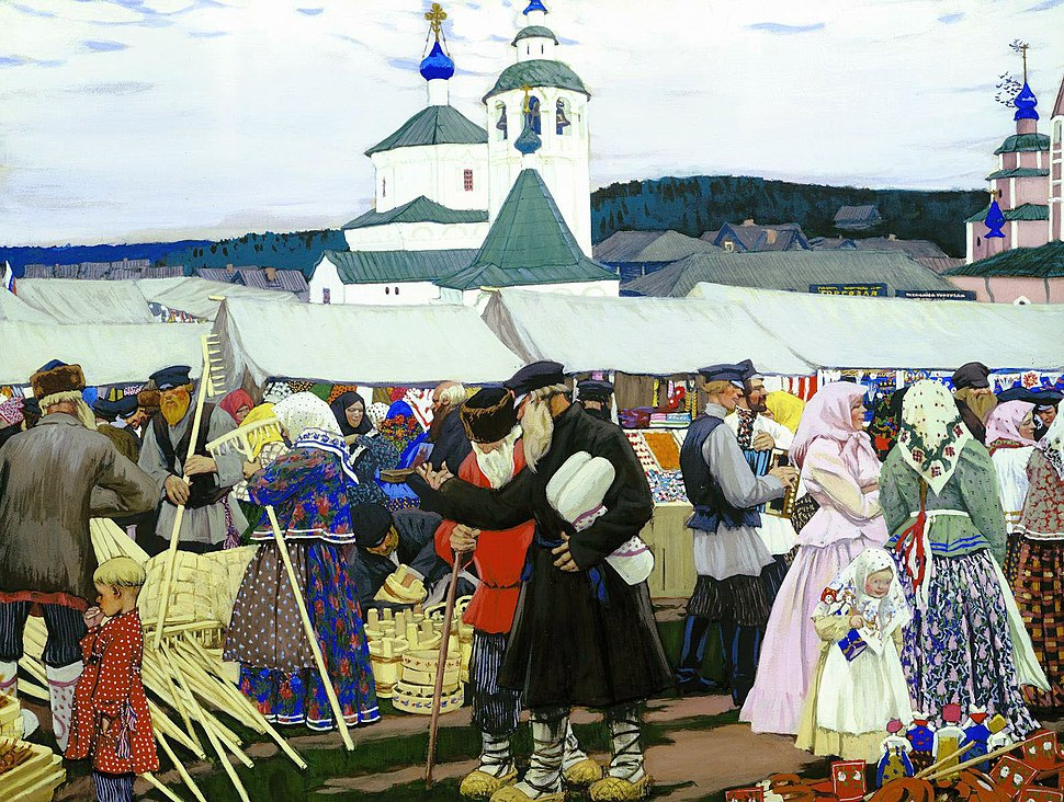 Fair. Kustodiev