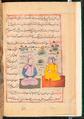 Faraḥ nāmah 020.png