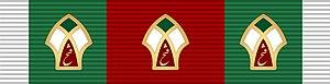 Ali Shamkhani - Image: Fath Medal 1st Order